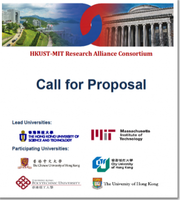 call_for_proposal