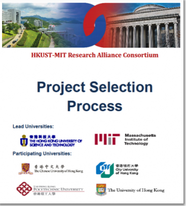 project_selection_process